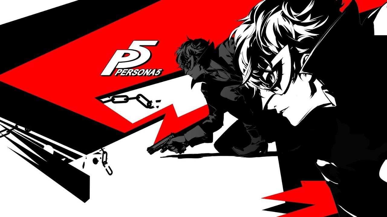 Persona 5R