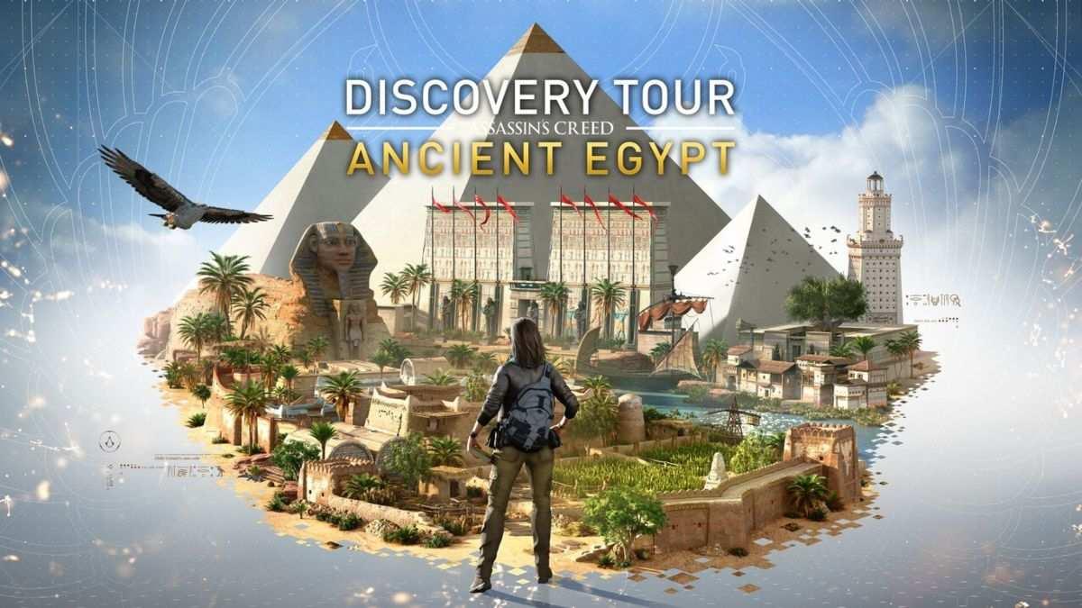 Tour Ubisoft 1